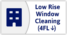 Low Rise Window Cleaning